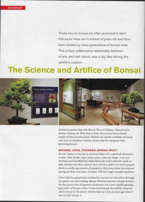 Boston Museum of Science Magazine